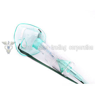 Nebulizer Kit with Pedia Mask